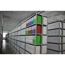 Металлические стеллажи для архива и их выбор